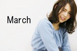3月のお休み 泉中央駅 美容室 Utata(ウタタ)