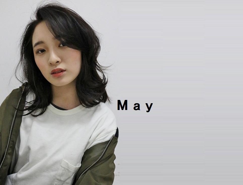 5月のお休み 泉中央駅 美容室 Utata(ウタタ)