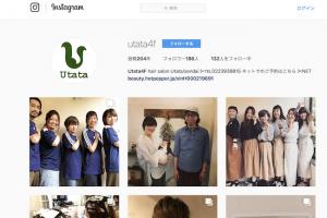 Instagram  仙台駅 美容室 Utata(ウタタ)
