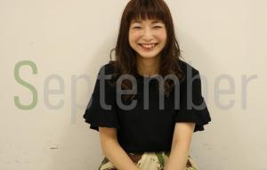 9月のお休み 泉中央駅 美容室 Utata (ウタタ)