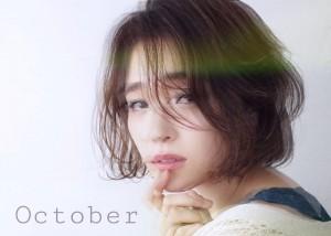 10月のお休み 仙台駅 美容室 Utata(ウタタ)