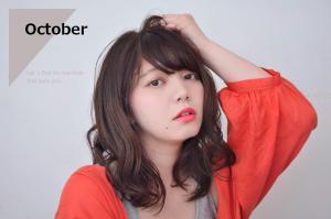 10月のお休み 泉中央駅 美容室 Utata (ウタタ)