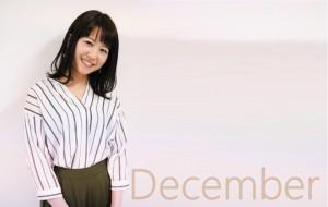 12月のお休み 泉中央駅 美容室 Utata (ウタタ)